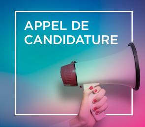Oiiaq Bannieres Carre Site Appel Candidature